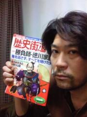 伊藤俊彦 公式ブログ/買っちゃった! 画像1