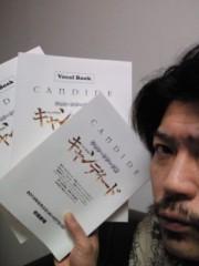 伊藤俊彦 公式ブログ/台本! 画像1