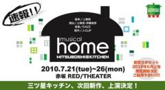 伊藤俊彦 公式ブログ/home! 画像1