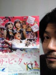 伊藤俊彦 公式ブログ/サビタ! 画像1