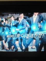 伊藤俊彦 公式ブログ/スタンドバイミー 画像2