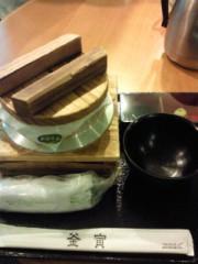 伊藤俊彦 公式ブログ/久々! 画像1