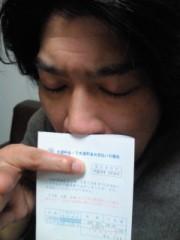 伊藤俊彦 公式ブログ/すいませ〜ん! 画像1