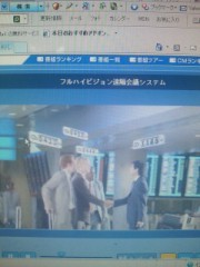 伊藤俊彦 公式ブログ/あらら! 画像2