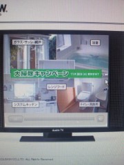 伊藤俊彦 公式ブログ/パスタ! 画像3