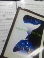 伊藤俊彦 公式ブログ/My Life as a・・・ 画像1