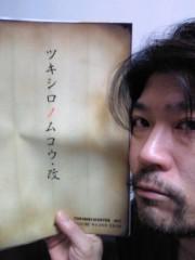 伊藤俊彦 公式ブログ/あくたくしょん! 画像1