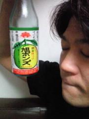 伊藤俊彦 公式ブログ/ポン酢に夢中! 画像1