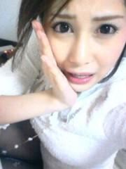 橘未憂 公式ブログ/う−怖い☆ 画像1
