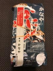村松えり 公式ブログ/カニの日 画像1