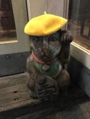村松えり 公式ブログ/招き猫 画像1