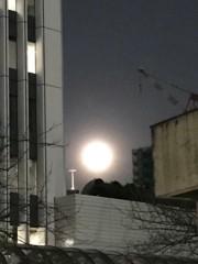 村松えり 公式ブログ/今夜の月 画像1