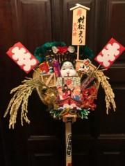 村松えり 公式ブログ/三の酉 画像1