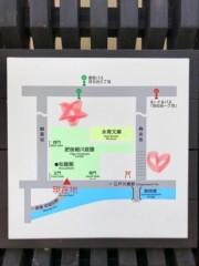 村松えり 公式ブログ/書道展 お知らせ 画像2