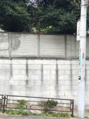 村松えり 公式ブログ/谷根千散歩 画像2