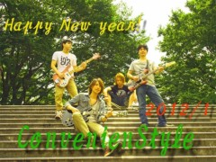 佐々木晃司(The Thank you & Sorry) 公式ブログ/Heppy new year!!yeah!! 画像1