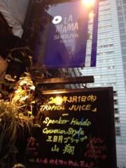 佐々木晃司(The Thank you & Sorry) 公式ブログ/生放送! 画像1