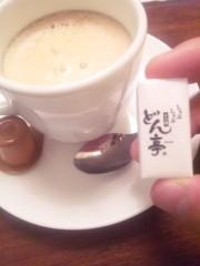 佐々木晃司(The Thank you & Sorry) 公式ブログ/すき焼き! 画像2