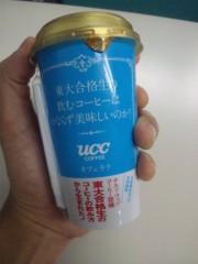 佐々木晃司(The Thank you & Sorry) 公式ブログ/東大合格!? 画像2