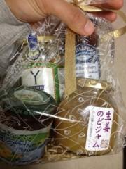 佐々木晃司(The Thank you & Sorry) 公式ブログ/朝陽煌めくなかに帰宅 画像2
