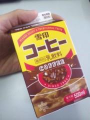 佐々木晃司(The Thank you & Sorry) 公式ブログ/コーヒー牛乳 画像1