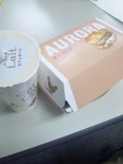 佐々木晃司(The Thank you & Sorry) 公式ブログ/オーロラ 画像1