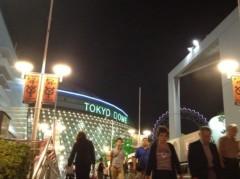 佐々木晃司(The Thank you & Sorry) 公式ブログ/東京ドーム 画像2