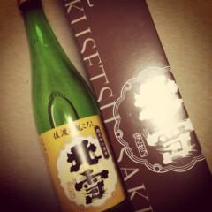 佐々木晃司(The Thank you & Sorry) 公式ブログ/寒いですな〜。。。 画像1