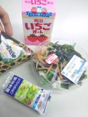 佐々木晃司(The Thank you & Sorry) 公式ブログ/昼食! 画像1