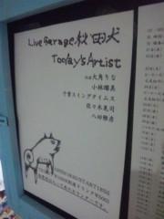 佐々木晃司(The Thank you & Sorry) 公式ブログ/お馴染み 画像1