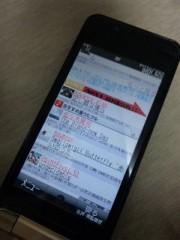 佐々木晃司(The Thank you & Sorry) 公式ブログ/MVP!! 画像1