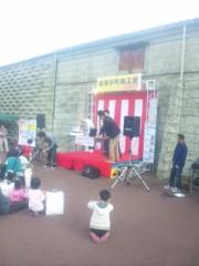 佐々木晃司(The Thank you & Sorry) 公式ブログ/高根沢町のお祭り 画像2