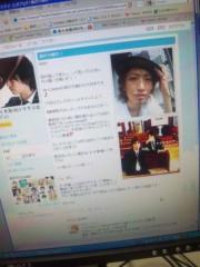 佐々木晃司(The Thank you & Sorry) 公式ブログ/ありゃ!? 画像1