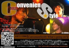 佐々木晃司(The Thank you & Sorry) プライベート画像/ConvenienStyle IMG_4947