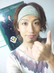佐々木晃司(The Thank you & Sorry) 公式ブログ/ただいま! 画像1