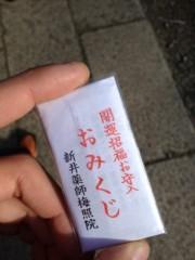 佐々木晃司(The Thank you & Sorry) 公式ブログ/初詣! 画像2