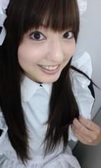 渚 公式ブログ/ハロウィン♪ 画像1