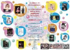 渚 公式ブログ/xxx脳内解放教会004xx 〜1st ANNIVERSARY〜 画像2
