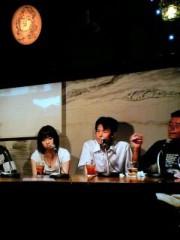 ぬらりひょん打田(打田マサシ) 公式ブログ/パソコンで中継中 画像1