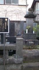 ぬらりひょん打田(打田マサシ) 公式ブログ/お墓めぐりは、お気をつけて。 画像1