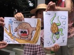ぬらりひょん打田(打田マサシ) 公式ブログ/7/31調布市伝承ツアー、お疲れさまでした!! 画像3