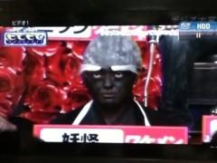 ぬらりひょん打田(打田マサシ) 公式ブログ/TBS火曜日19時「もてもてナインティナイン」に妖怪が!? 画像1