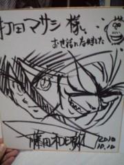 ぬらりひょん打田(打田マサシ) 公式ブログ/10/10妖怪漫画の世界を語る!!終了しました!! 画像1