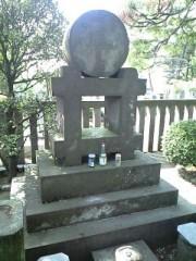 ぬらりひょん打田(打田マサシ) 公式ブログ/★中野哲学堂ツアー2「蓮華寺のお墓」 画像3
