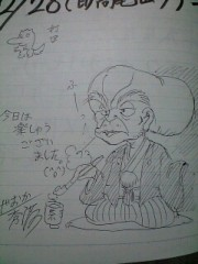 ぬらりひょん打田(打田マサシ) 公式ブログ/漫画家「しげおか秀満」と妖怪 画像1