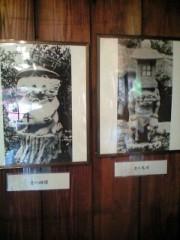 ぬらりひょん打田(打田マサシ) 公式ブログ/★中野哲学堂ツアー2「蓮華寺のお墓」 画像2