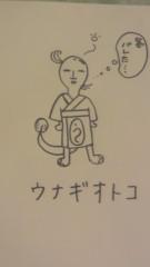 ぬらりひょん打田(打田マサシ) 公式ブログ/妖怪百鬼ラジオ、配信中!! 画像1