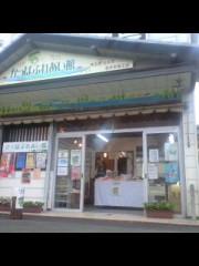 ぬらりひょん打田(打田マサシ) 公式ブログ/山口敏太郎と行く埼玉妖怪バスツアー3 画像3