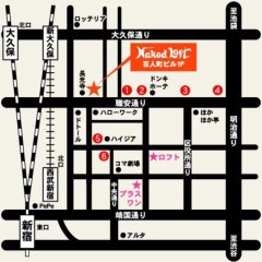 ぬらりひょん打田(打田マサシ) 公式ブログ/明日!!9/19(日)妖怪たちのいるところ2!! 画像3