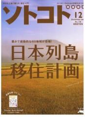 ぬらりひょん打田(打田マサシ) 公式ブログ/どちらも11/5に発売されました!!けんけん、ぽーん!! 画像1